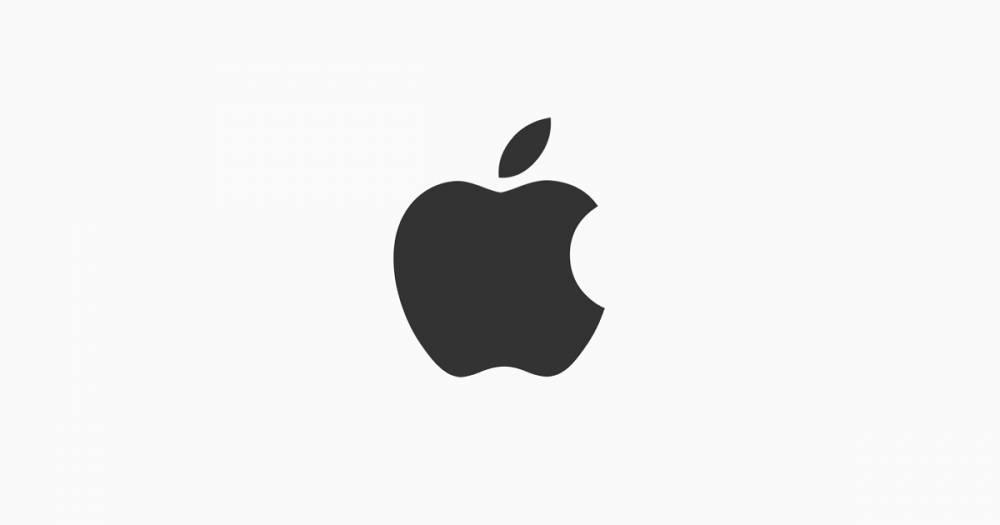 iPhone 11 Tanıtıldı! iPhone 11 Fiyatı Ne Kadar? iPhone 11 Özellikleri Neler?